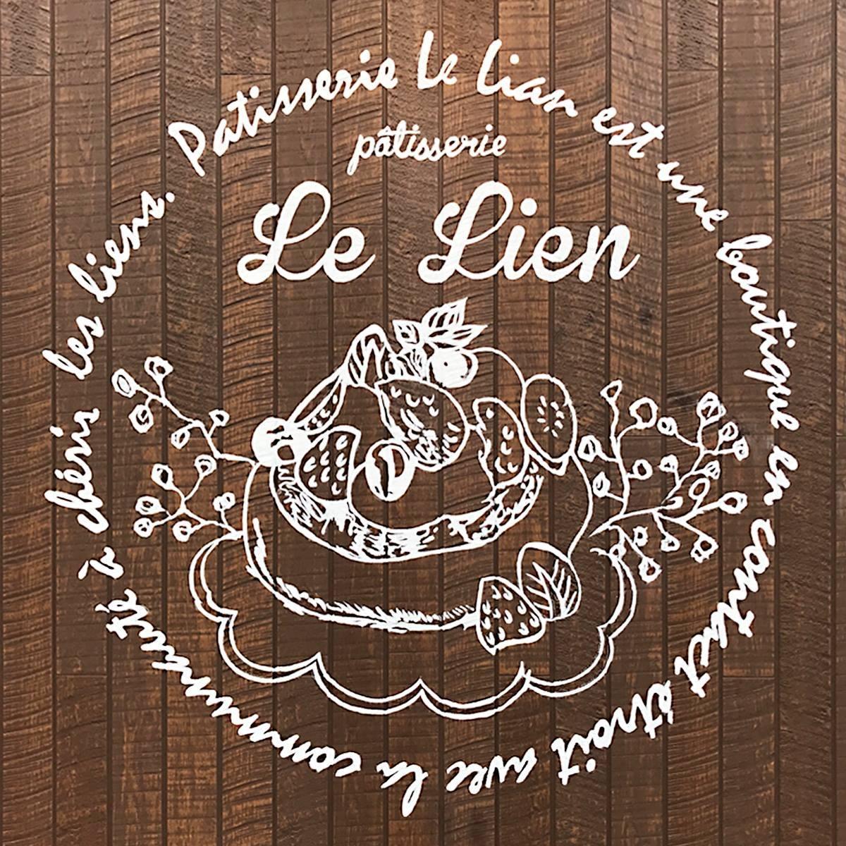 Le.Lien